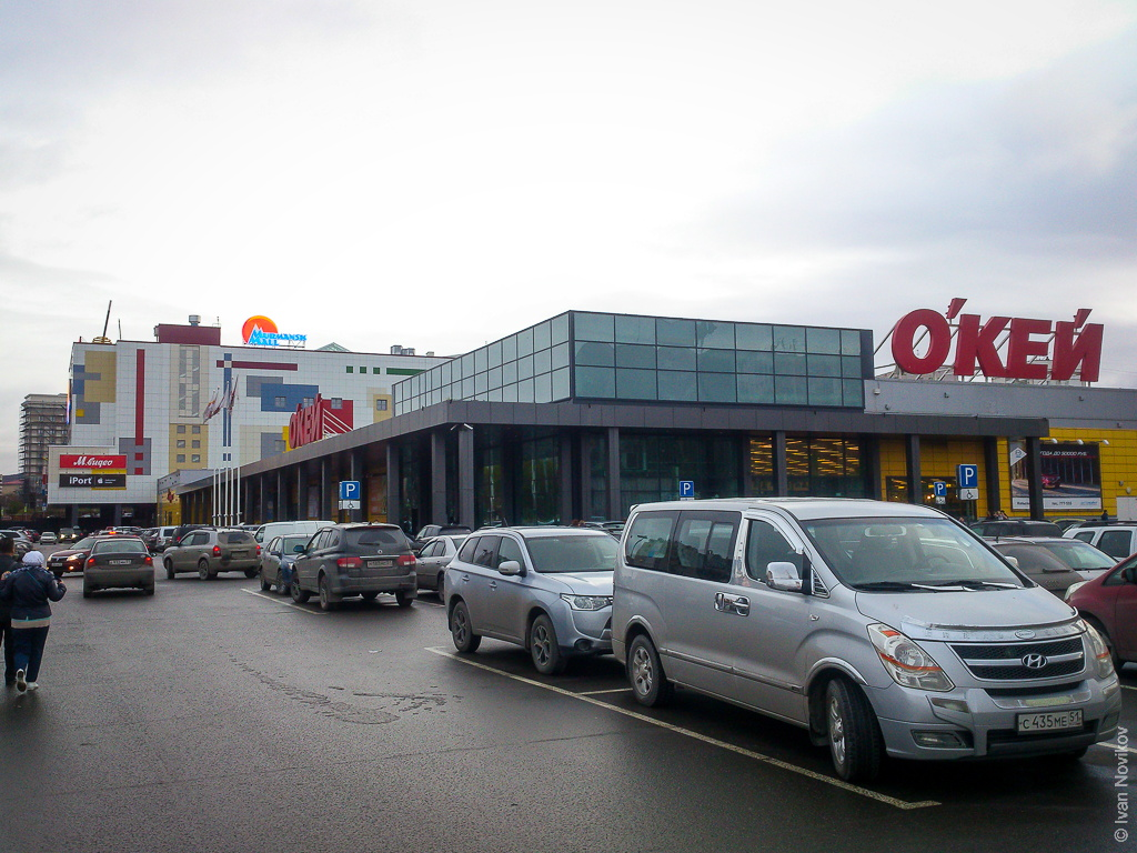 2015_11_Murmansk_00071.jpg