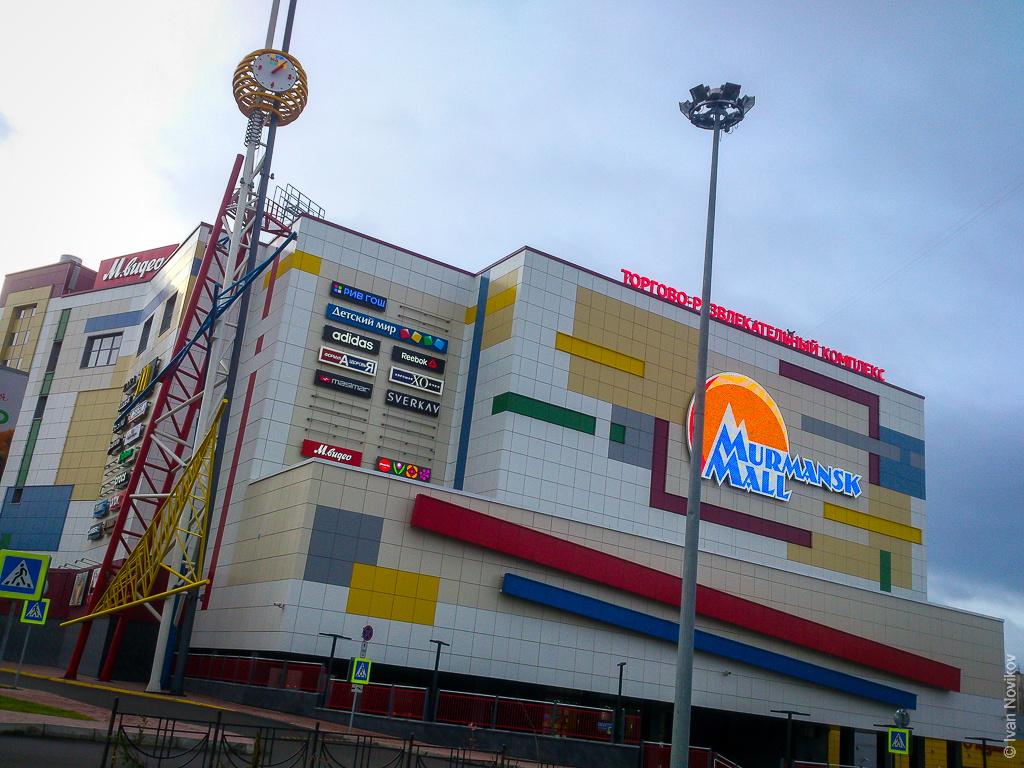 2015_11_Murmansk_00074.jpg