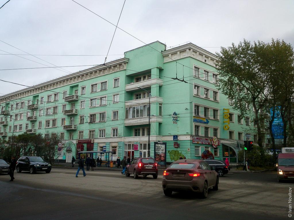 2015_11_Murmansk_00076.jpg