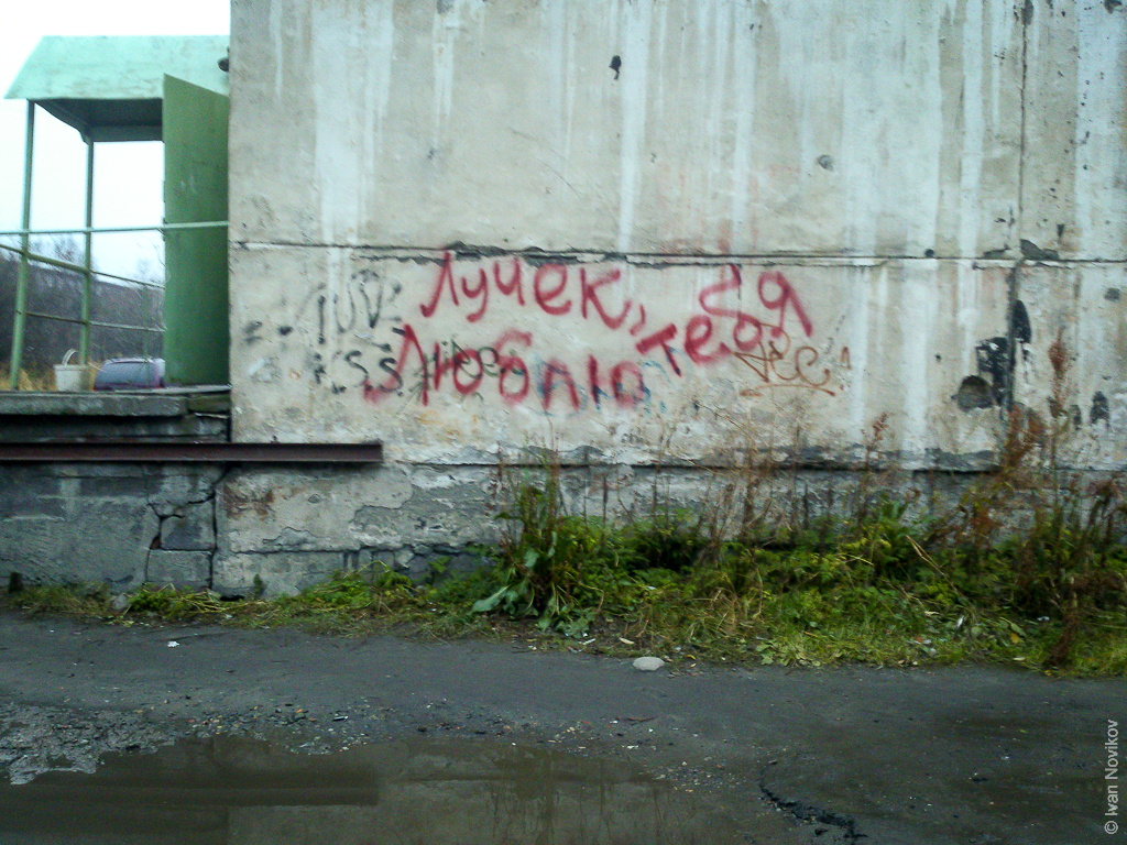 2015_11_Murmansk_00166.jpg