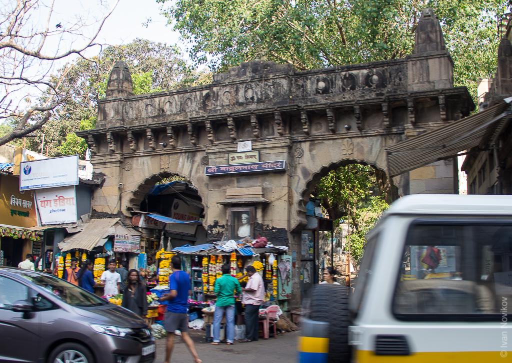 2016_04_Mumbai_00160.jpg