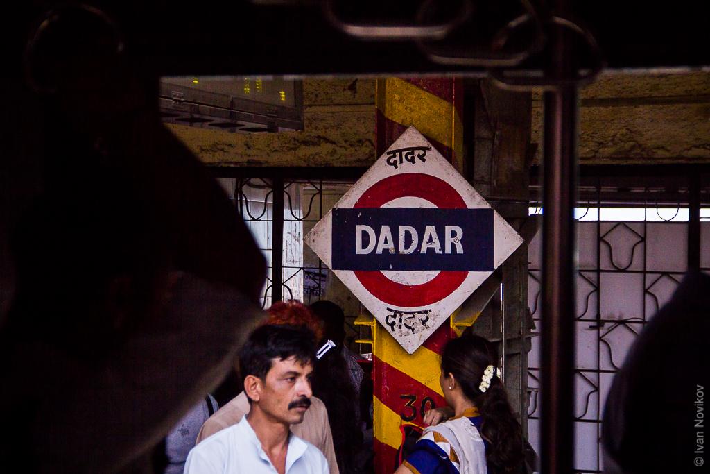 2016_04_Mumbai_00226.jpg