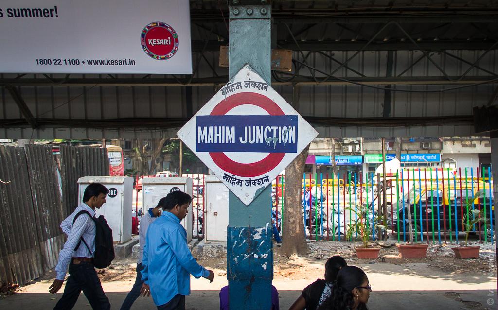 2016_04_Mumbai_00228.jpg