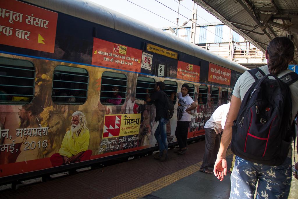 2016_04_Mumbai_00377.jpg