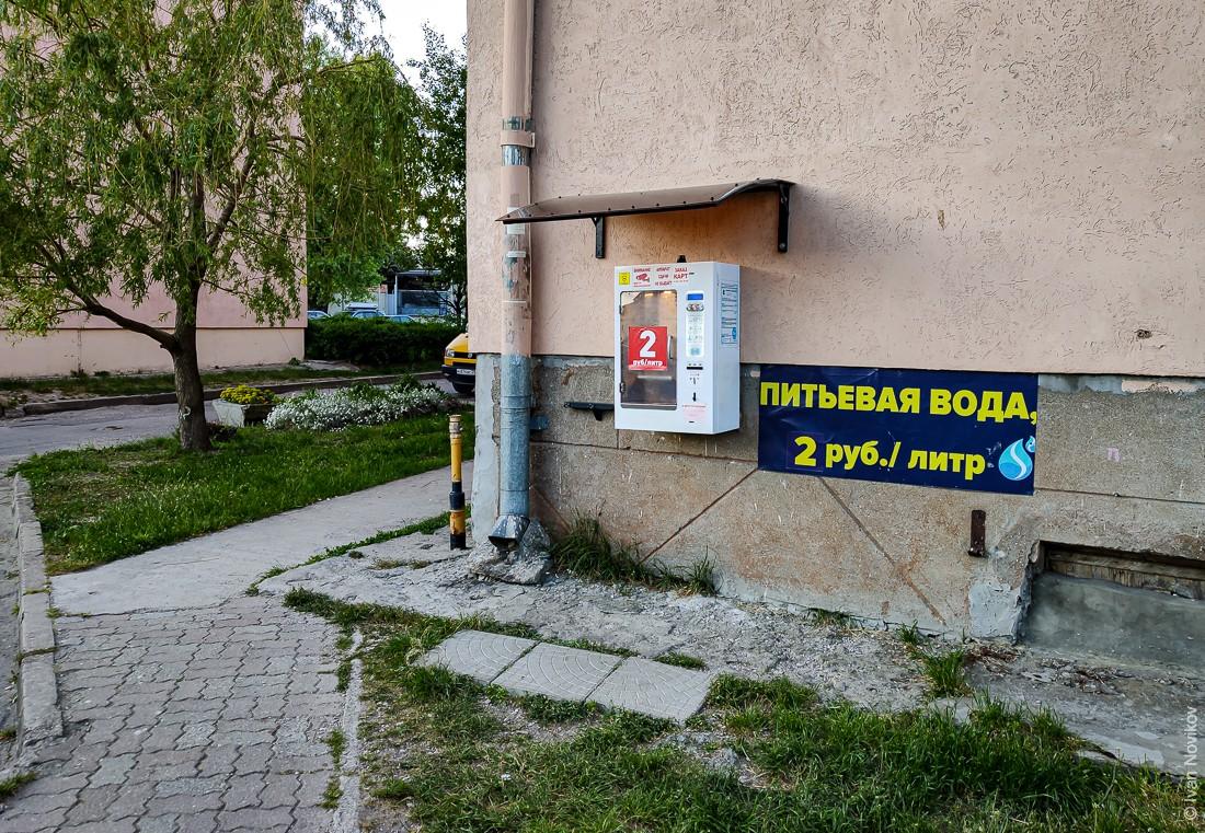 2020_06_Baltiysk_00010.jpg