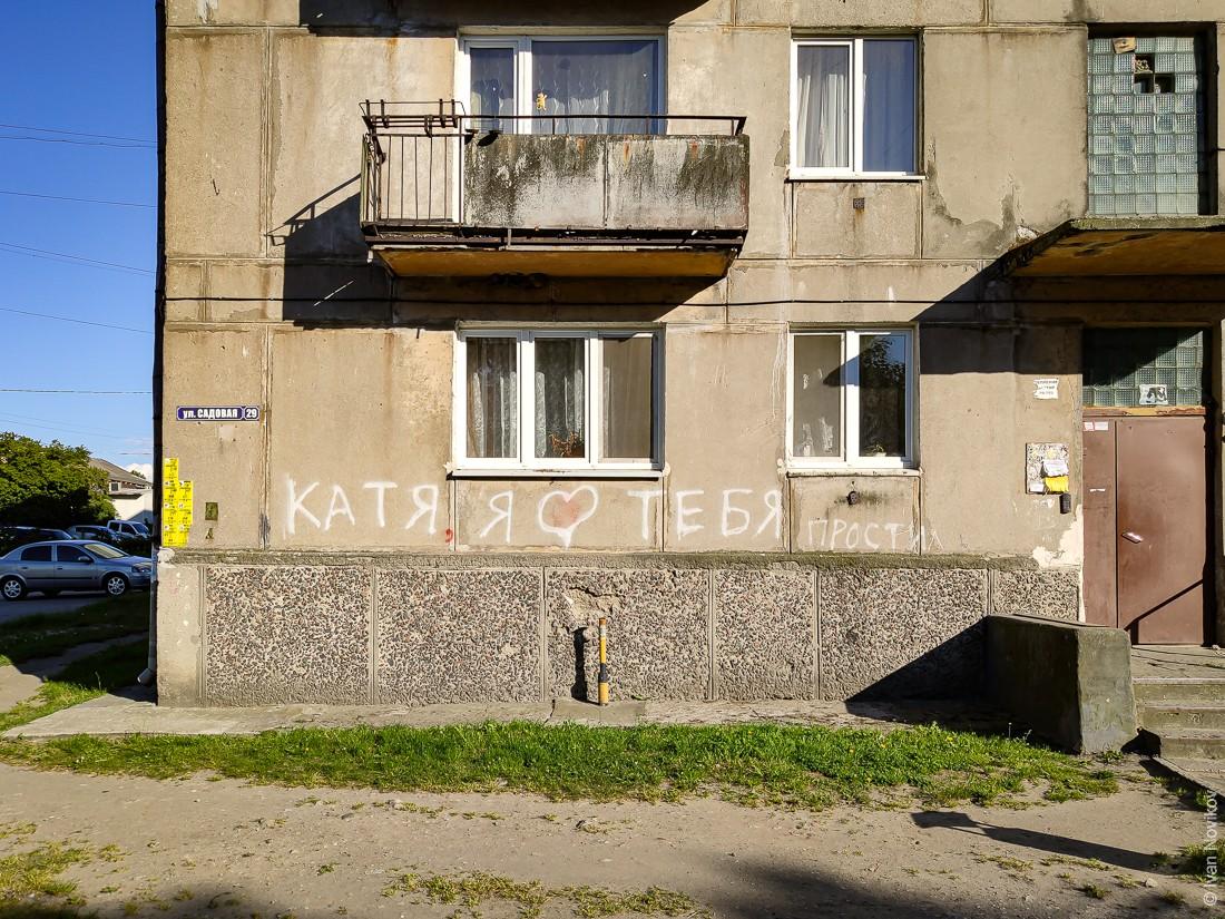 2020_06_Baltiysk_00030.jpg