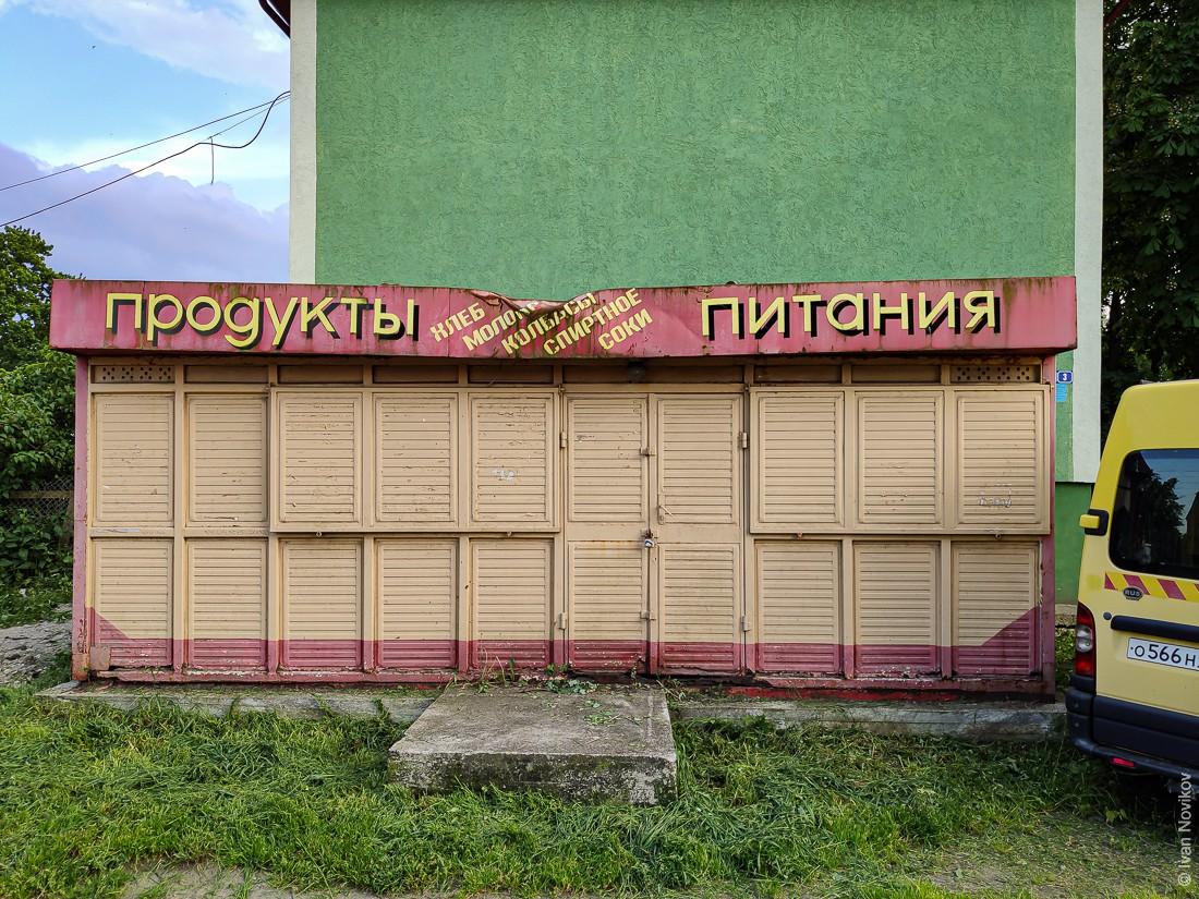 2020_06_Baltiysk_00261.jpg