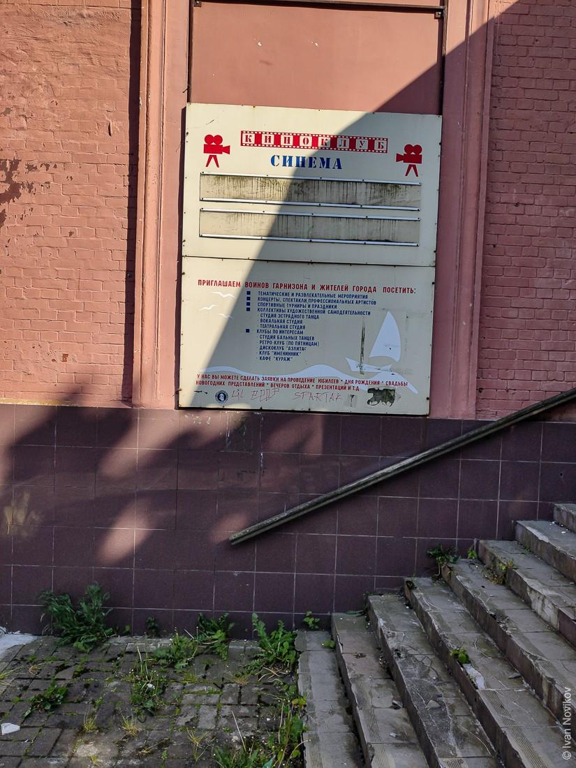 2020_06_Baltiysk_00393.jpg