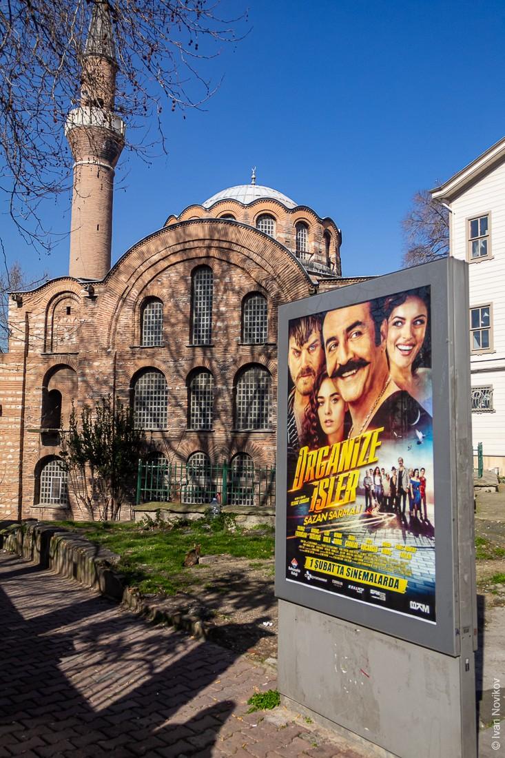 2019_02_Istanbul_00047.jpg