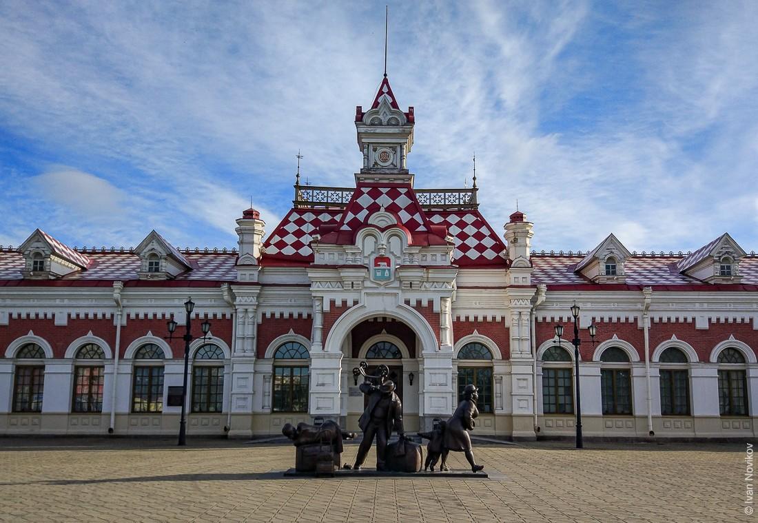 2017_05_Ekaterinburg_00002.jpg