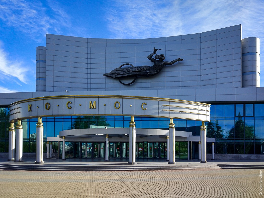 2017_05_Ekaterinburg_00010.jpg