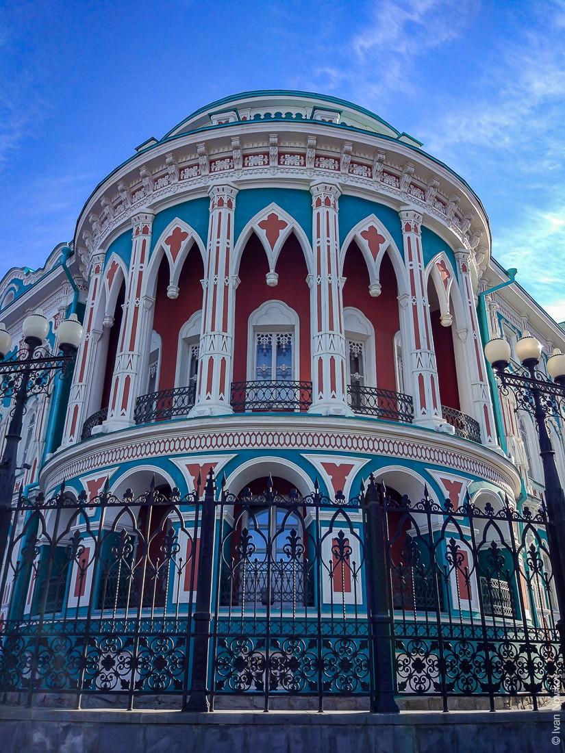2017_05_Ekaterinburg_00016.jpg