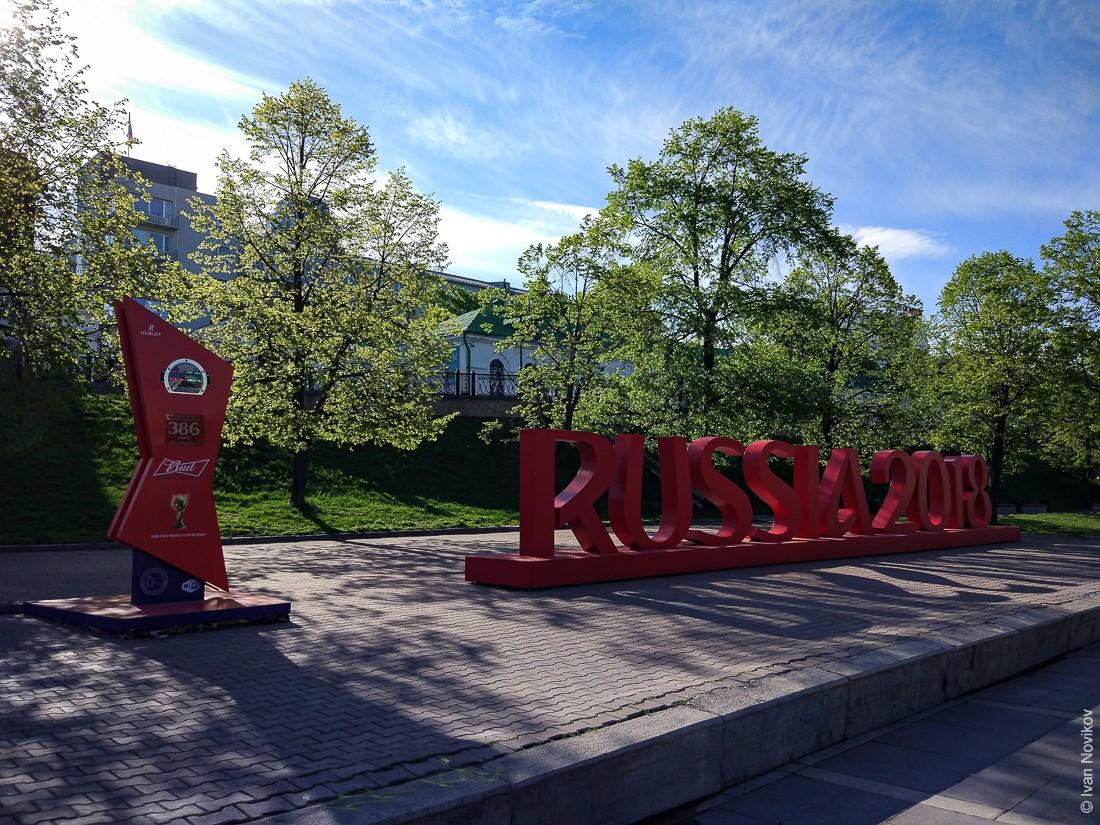 2017_05_Ekaterinburg_00028.jpg