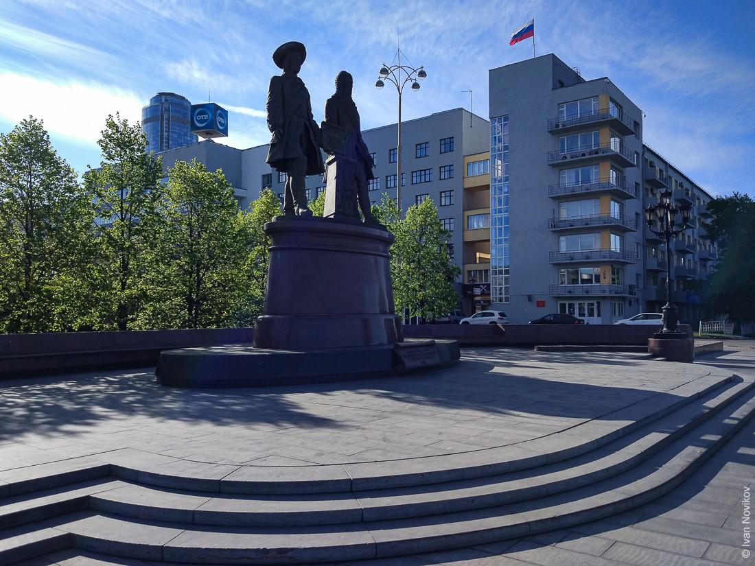 2017_05_Ekaterinburg_00031.jpg