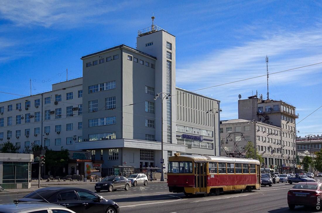 2017_05_Ekaterinburg_00034.jpg
