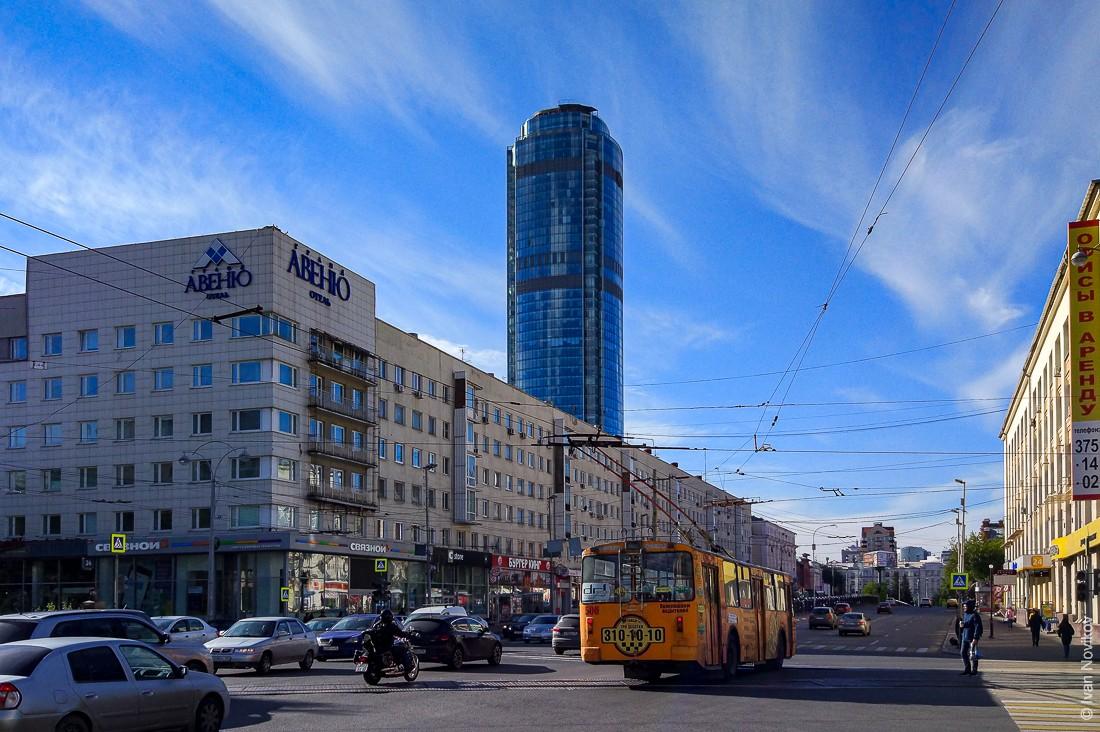 2017_05_Ekaterinburg_00036.jpg
