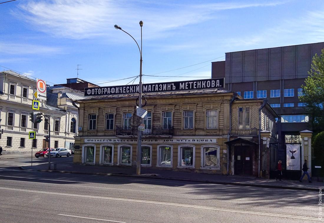 2017_05_Ekaterinburg_00037.jpg