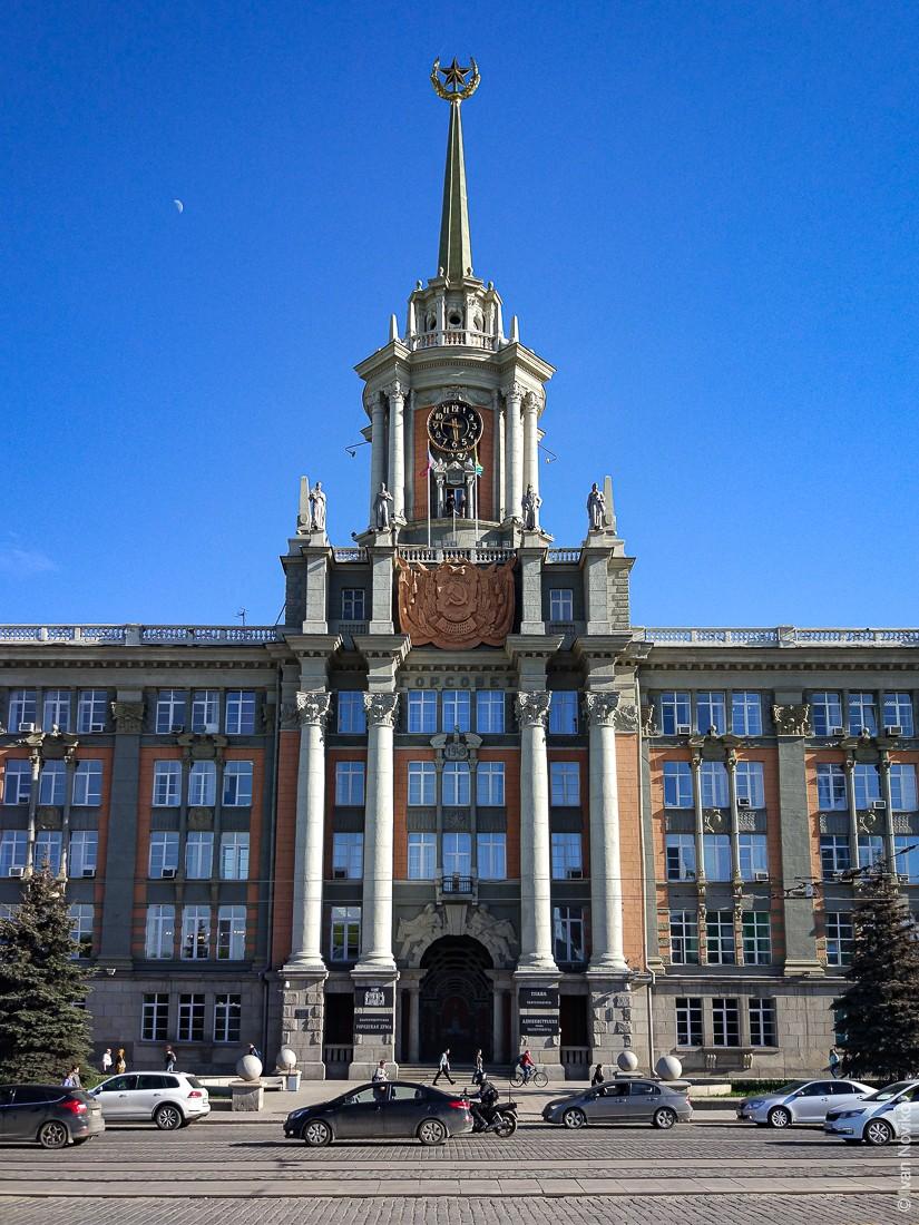 2017_05_Ekaterinburg_00112.jpg