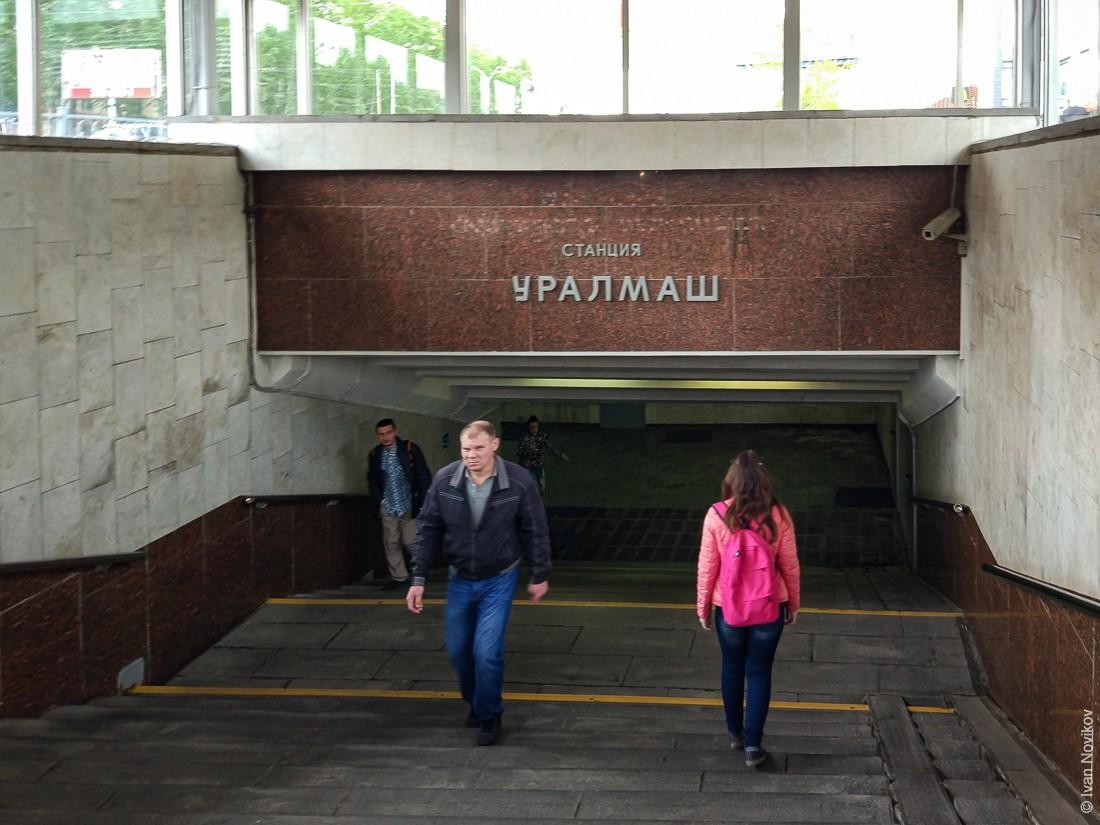 2017_05_Ekaterinburg_00130.jpg
