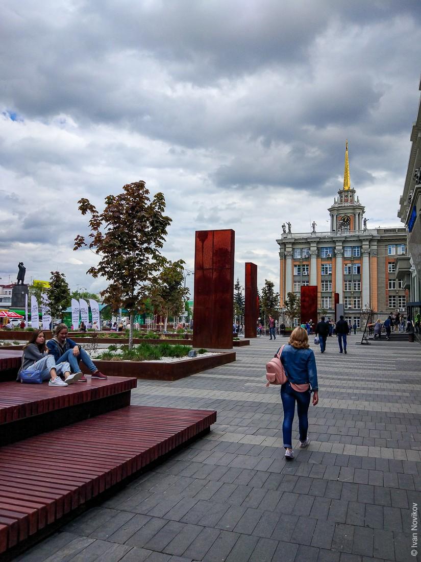 2017_05_Ekaterinburg_00132.jpg