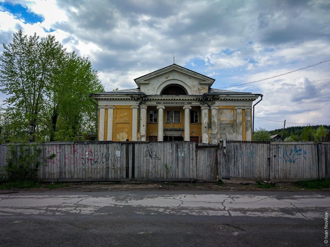 2017_05_Ekaterinburg_00059.jpg