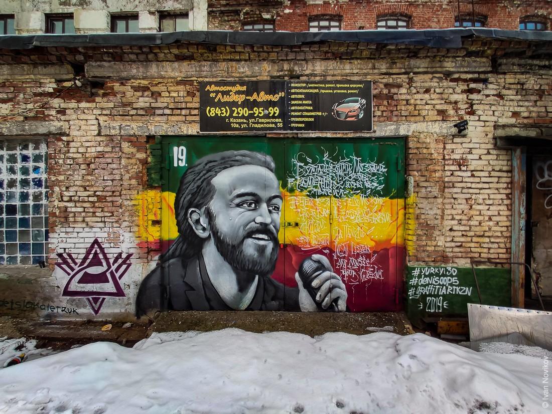 2020_02_Kazan_00043.jpg