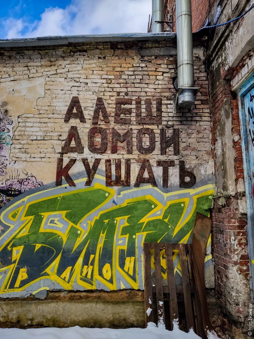 2020_02_Kazan_00062.jpg