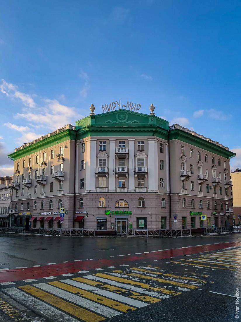 2020_02_Kazan_00089.jpg