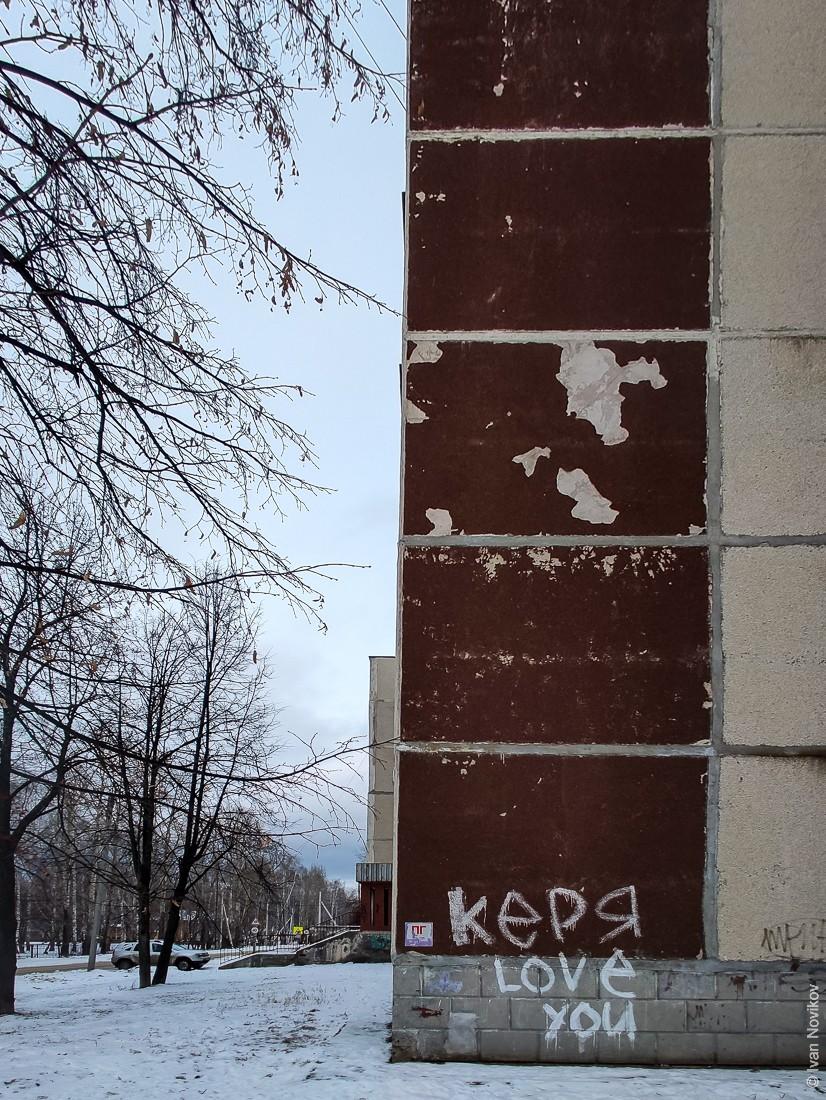 2019_11_Verkhnii_Tagil_00003.jpg