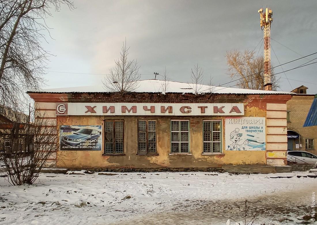 2019_11_Verkhnii_Tagil_00007.jpg