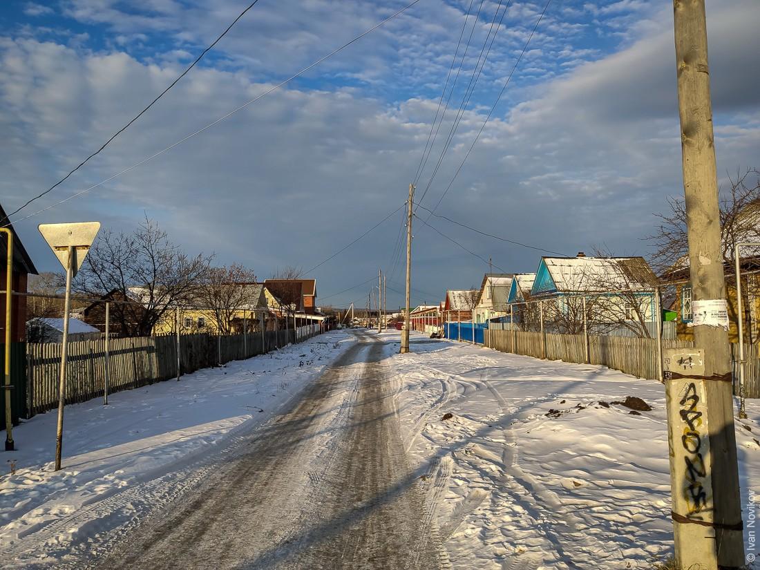 2019_11_Verkhnii_Tagil_00015.jpg