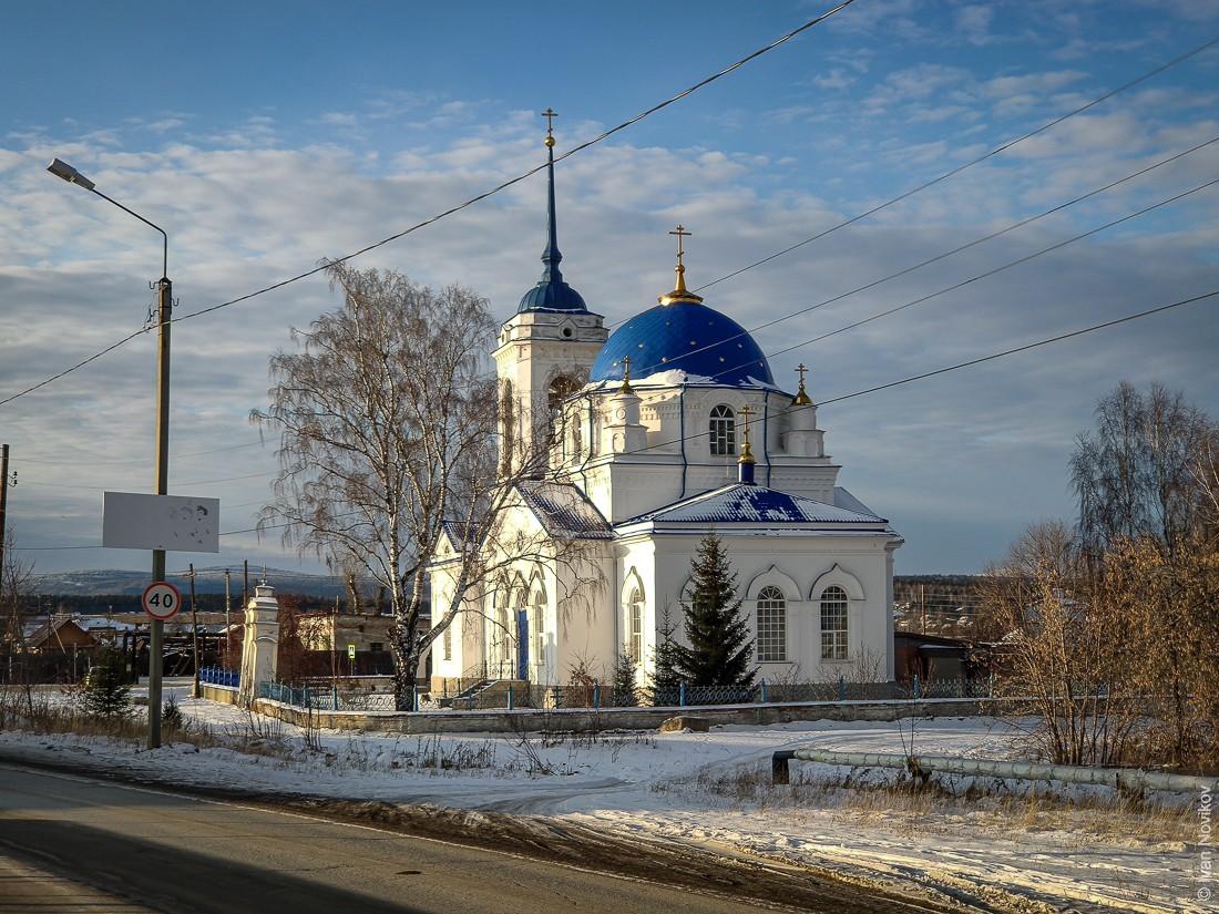 2019_11_Verkhnii_Tagil_00027.jpg
