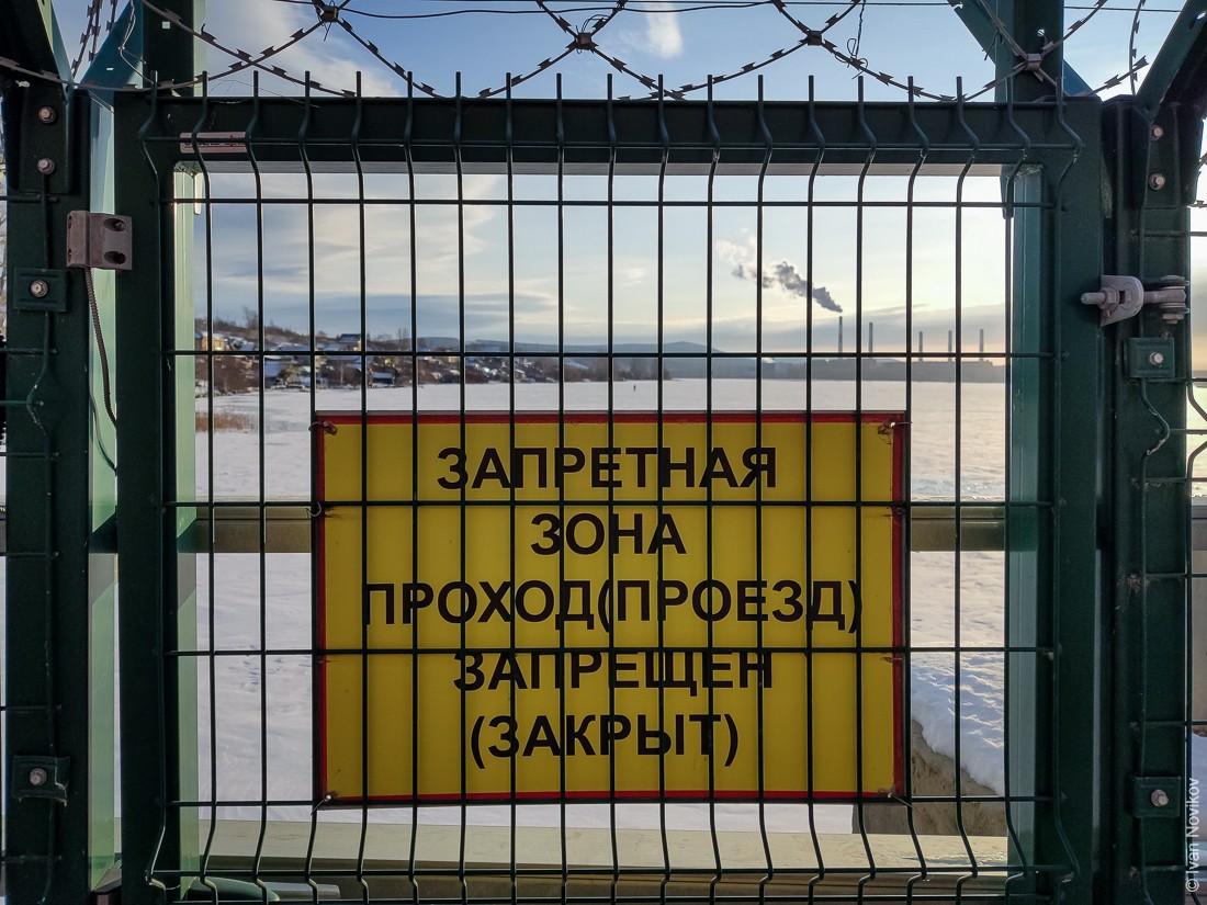 2019_11_Verkhnii_Tagil_00032.jpg