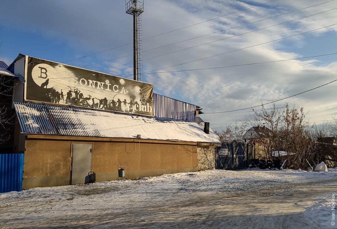 2019_11_Verkhnii_Tagil_00041.jpg
