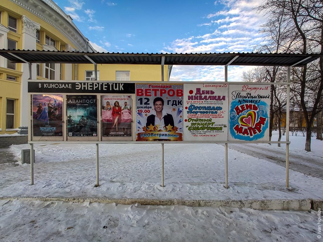 2019_11_Verkhnii_Tagil_00044.jpg