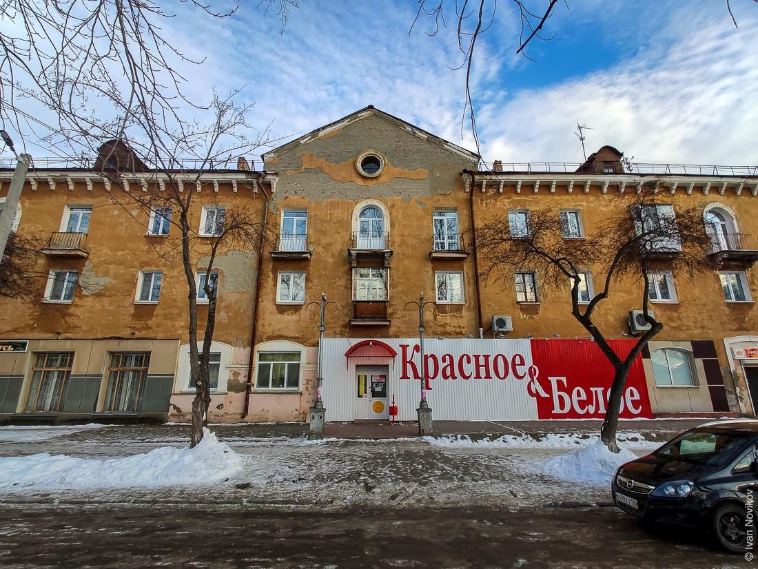 2019_11_Verkhnii_Tagil_00045.jpg