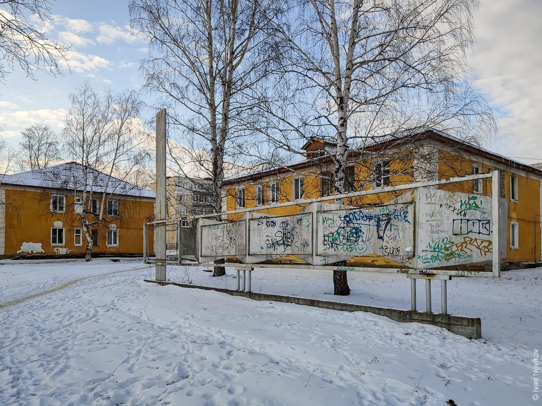 2019_11_Verkhnii_Tagil_00058.jpg