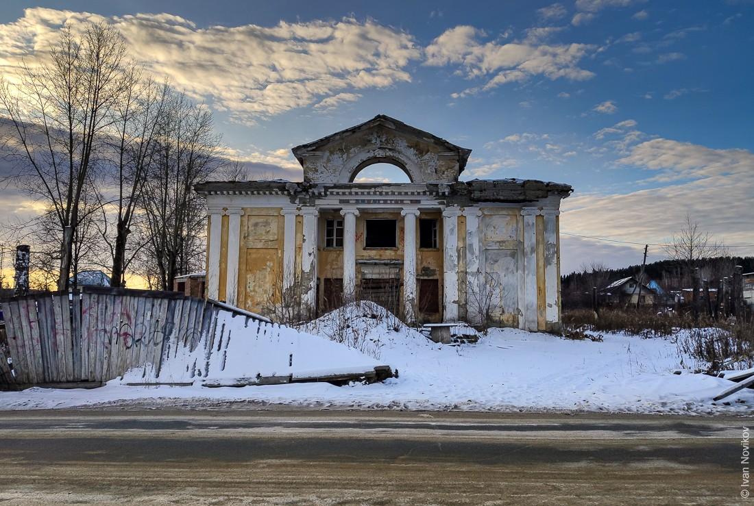 2019_11_Verkhnii_Tagil_00059.jpg