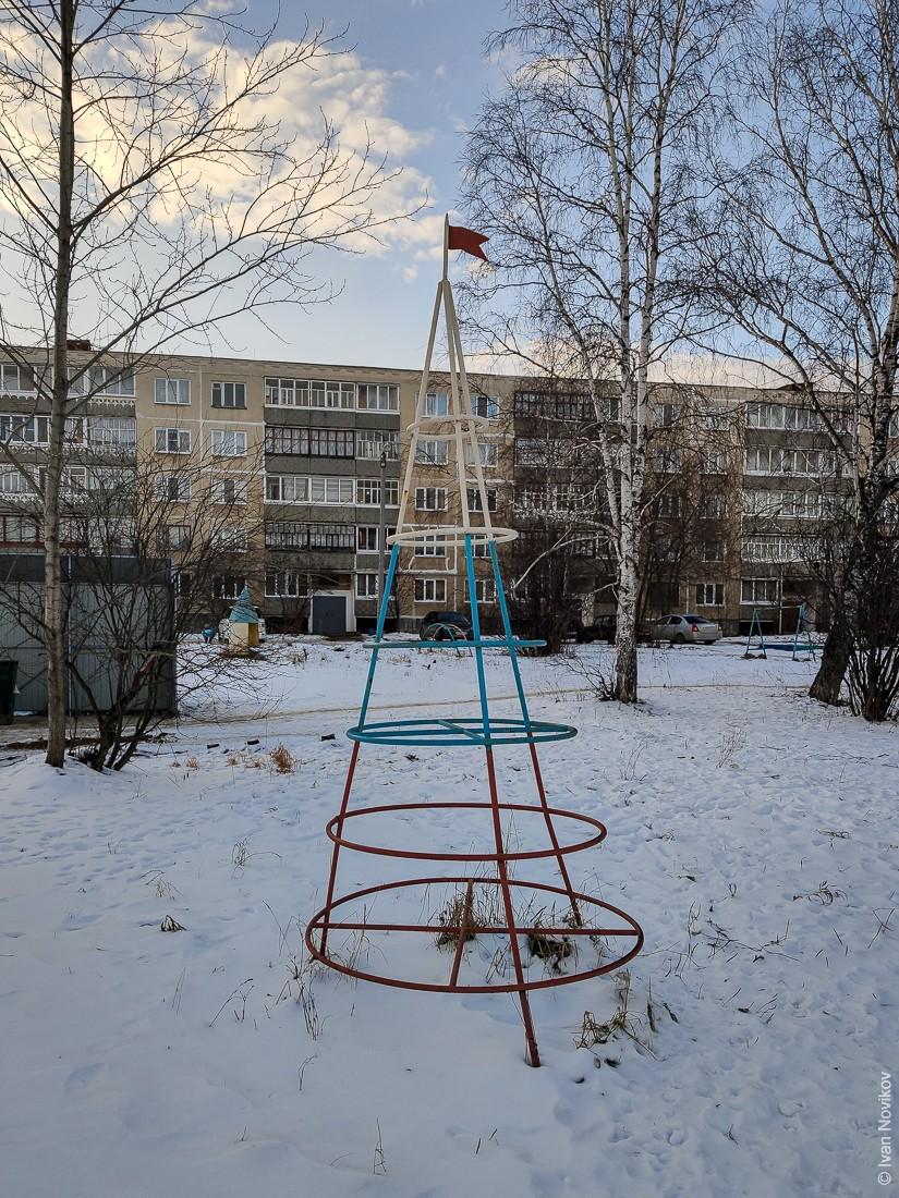 2019_11_Verkhnii_Tagil_00065.jpg