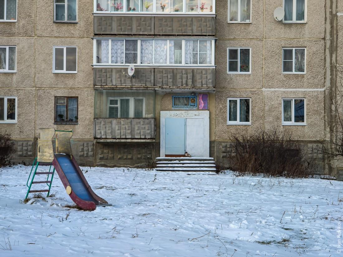 2019_11_Verkhnii_Tagil_00066.jpg