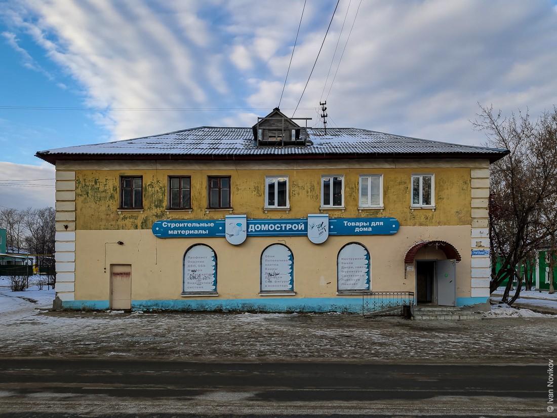 2019_11_Verkhnii_Tagil_00071.jpg