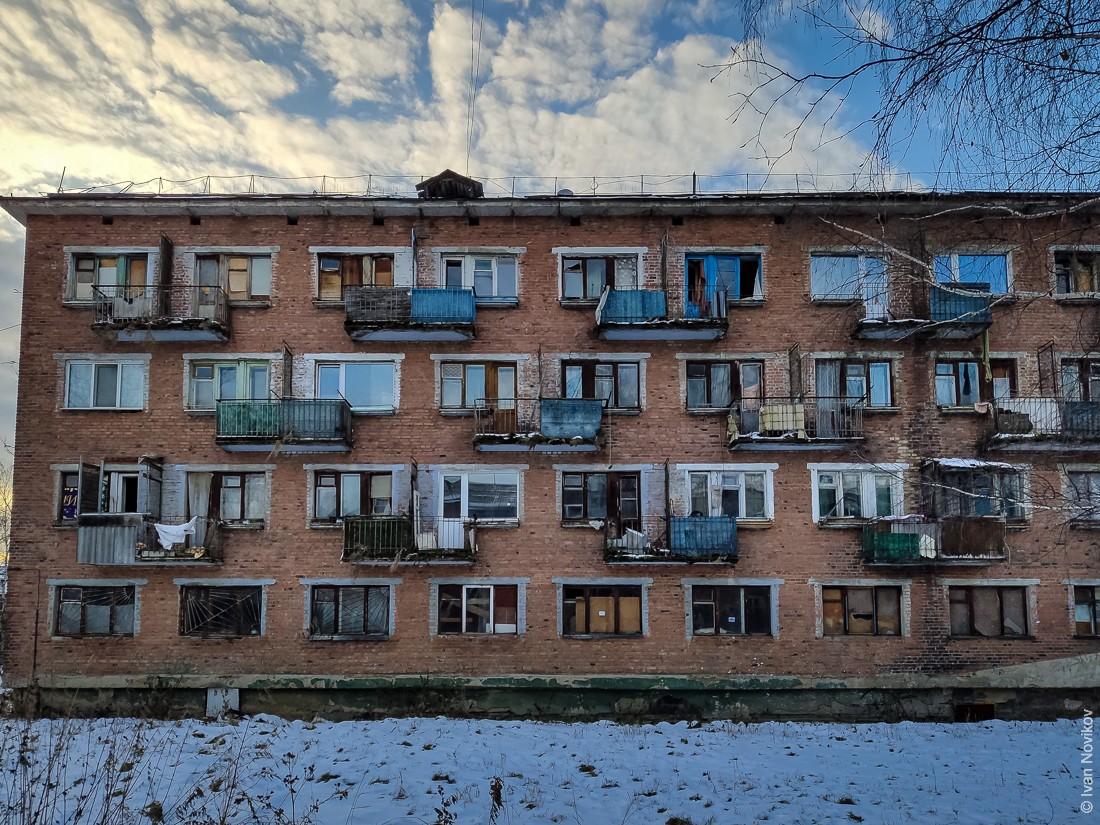 2019_11_Verkhnii_Tagil_00075.jpg