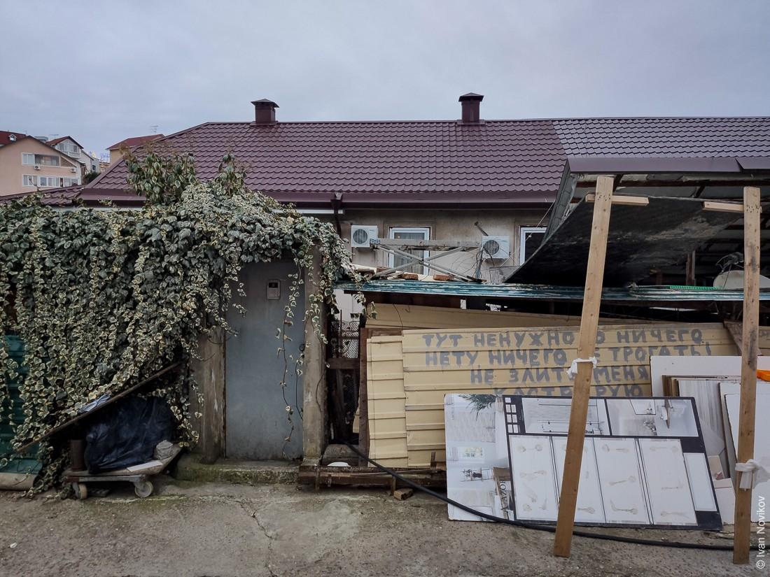 2021_02_Sochi_00013.jpg