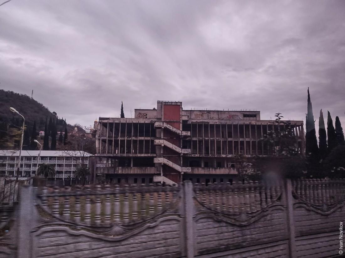 2021_02_Abhazia_00135.jpg