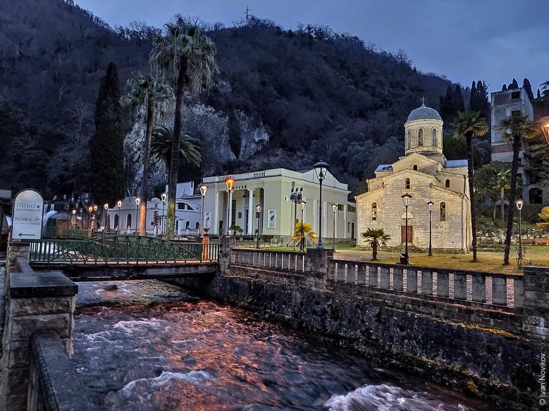 2021_02_Abhazia_00245.jpg