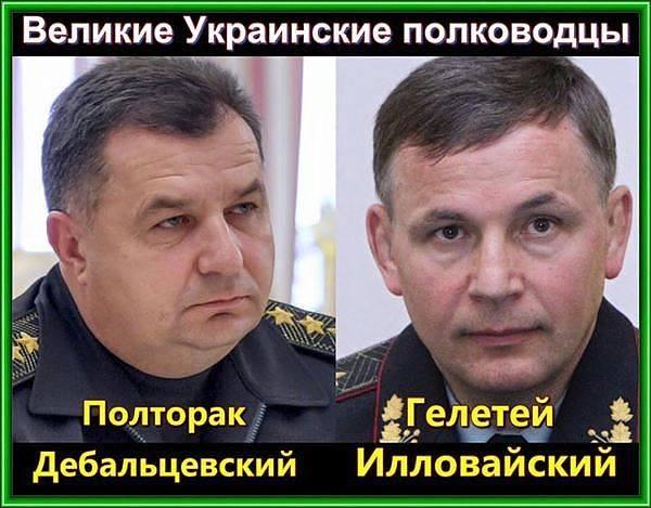 """""""Правый сектор"""" отрицает свою причастность к взятию в заложники мальчика на Закарпатье - Цензор.НЕТ 2903"""