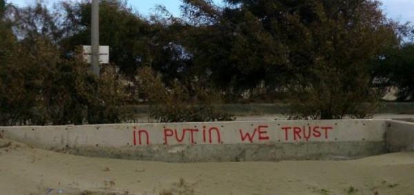 In-Putin-We-Trust-e1423405291979-720x340