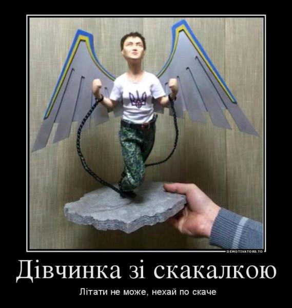 84915939_dvchinka-z-skakalkoyu