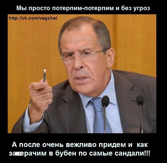 На строительство линии мощной обороны на Донбассе будет направлено 850 млн грн., - Порошенко - Цензор.НЕТ 5766