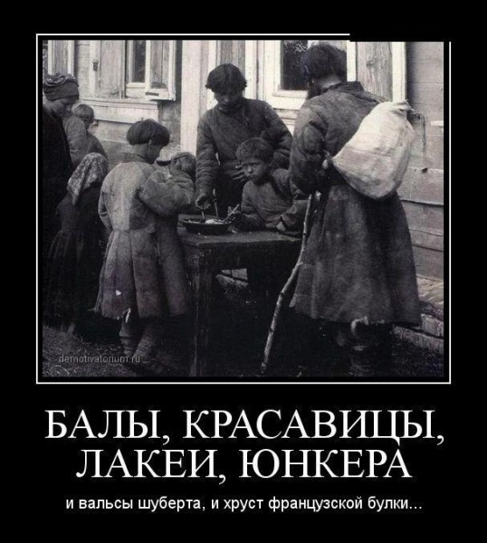 podborka-demotivatorov-81-027